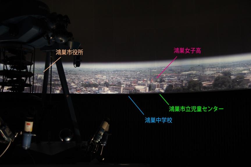 20090124_panorama_1a