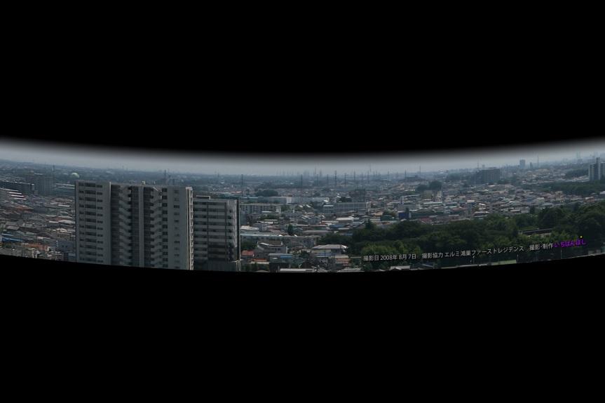 20090124_panorama_3