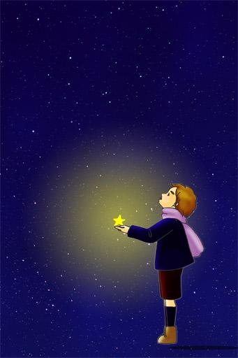 星の落としもの イメージ