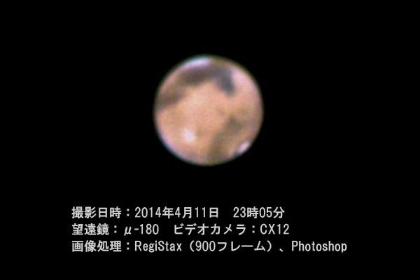 20140411230513_m180_CX12