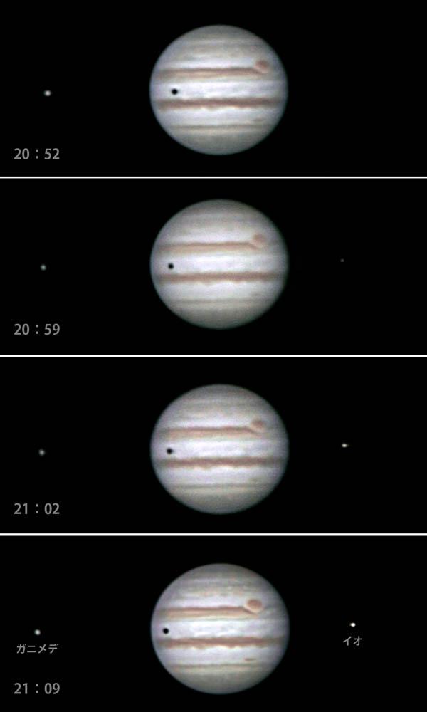 2015年3月17日の木星