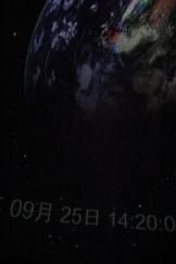 全天周投影で迫力あるMitakaの映像