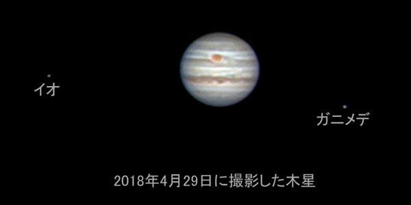 20180429_Jupiter-S.jpg