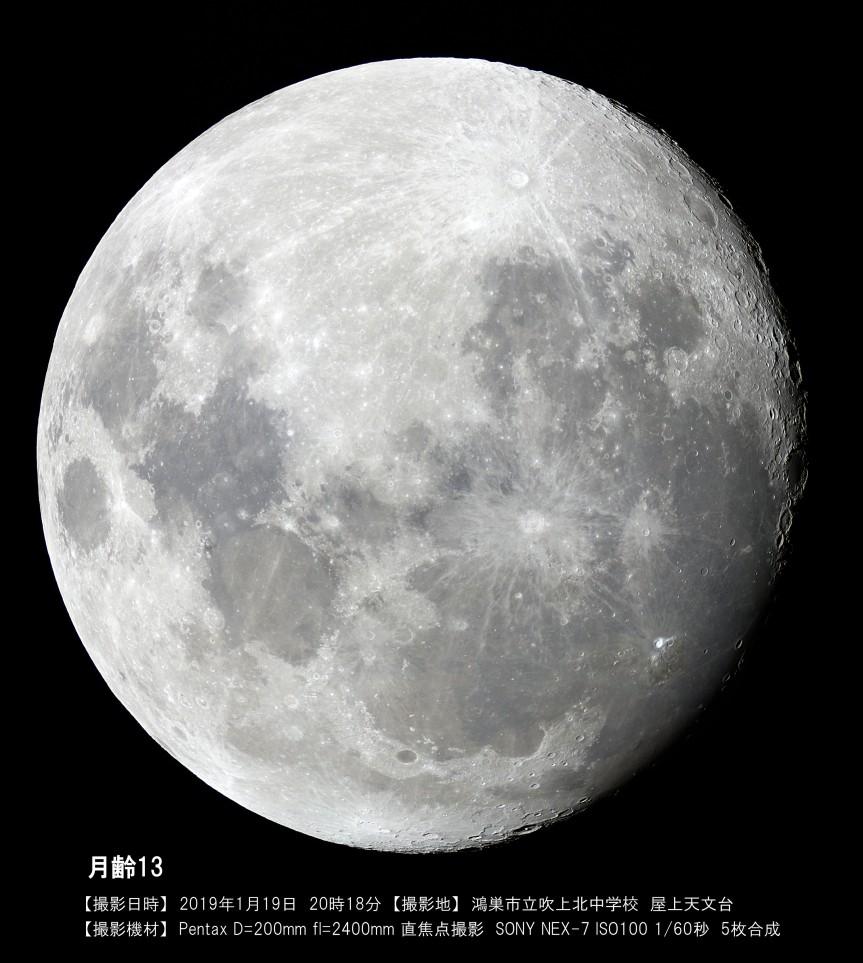 20190119_Moon-S.jpg